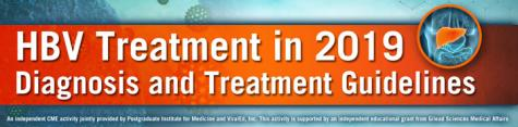 HBV Treatment in 2019: Diagnosis and Treatement Guidelines